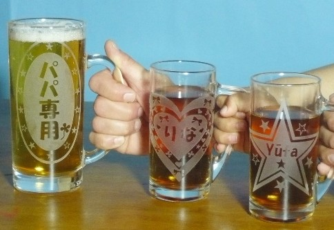 名稱放眼鏡爸爸和歡呼!他們自己兒童杯