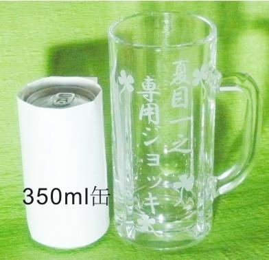 放啤酒的名稱的名稱放禮品完美的特大型 (630 毫升) 名稱與原始啤酒馬克杯禮物