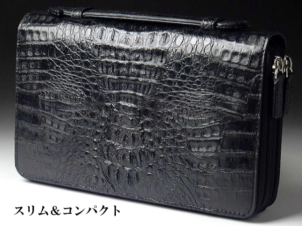 【バッグと財布の中間的存在】【一味違うスリムタイプ】本革 カイマンクロコダイル ダブルファスナー セカンドバッグ ブラック 黒