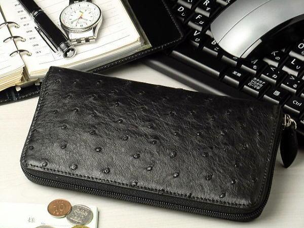 一枚革 本革 オーストリッチ ラウンドファスナー 長財布オースト 財布 ブラック 黒