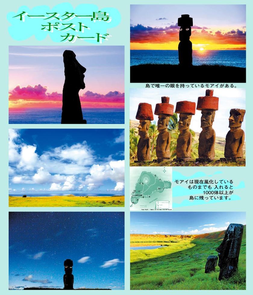 Art298 Rakuten Global Market Postcards World Heritage Site Easter