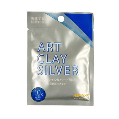 贈りものは手作りシルバーアクセサリーを! アートクレイシルバー10g 純銀粘土 銀粘土 手作り シルバー アクセサリー クレイ 指輪 クレイの日対象商品