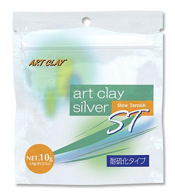 特売 アートクレイシルバーST 耐硫化タイプ 10g シルバークレイ 売り出し 純銀粘土 銀粘土