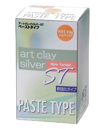 アートクレイシルバーST 耐硫化タイプ 送料0円 ペーストタイプ10g 銀粘土 純銀粘土 シルバークレイ 受賞店