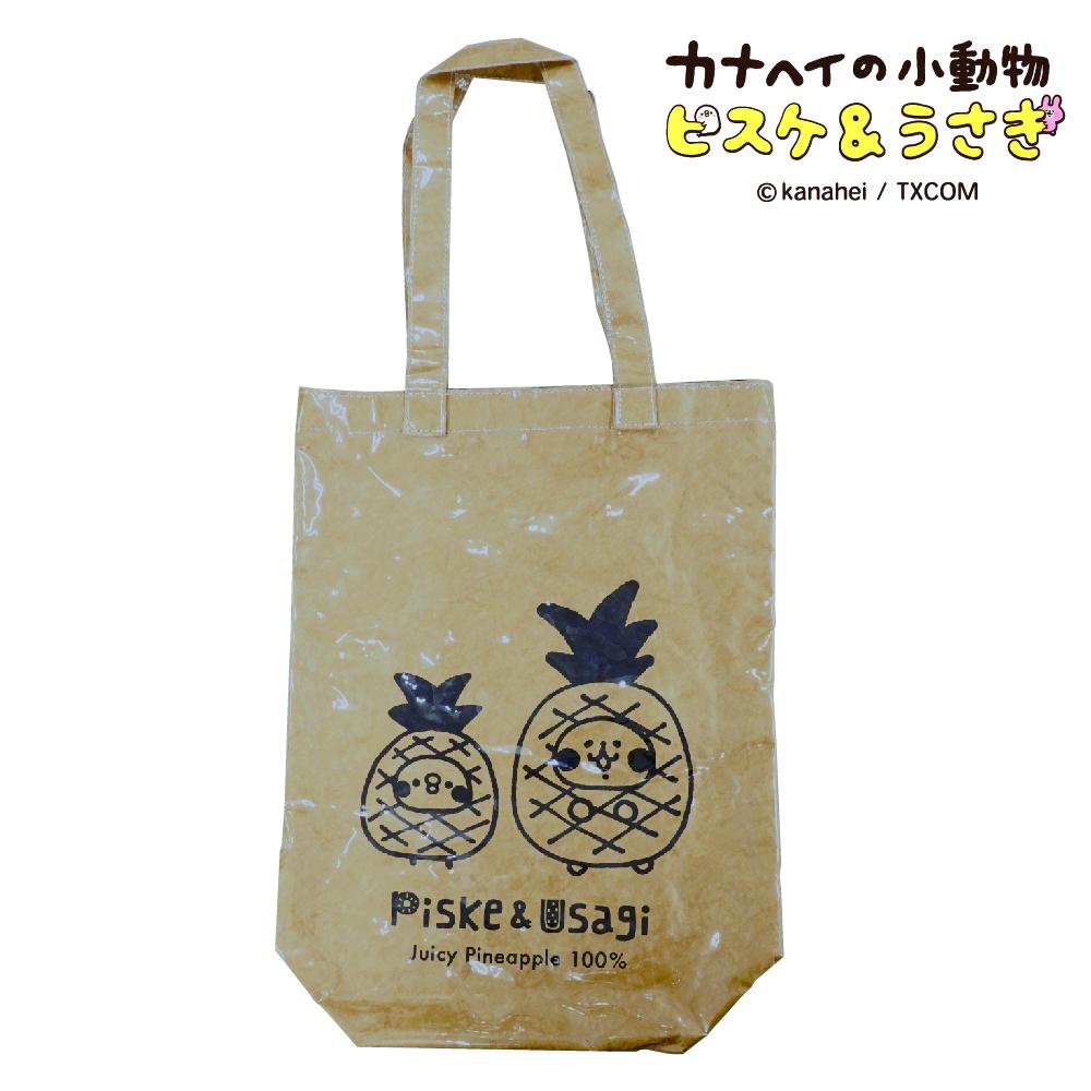 公式ライセンス商品 安売り カナヘイの小動物 パイナップル PVCトートバッグ 5☆大好評