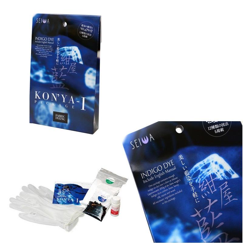 本物の藍染を誰にでも簡単に KONYA-I パック SEIWA セイワ KONYA-Iパッケージ 本格藍染 紺屋藍 染色 レザークラフト 染料 着色料 染める 安い 激安 贈与 プチプラ 高品質 薬品 着色剤 藍染め 誠和