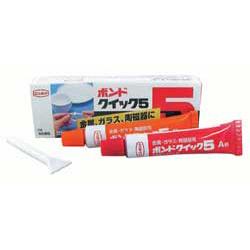 メーカー公式 エポキシ系接着剤 1着でも送料無料