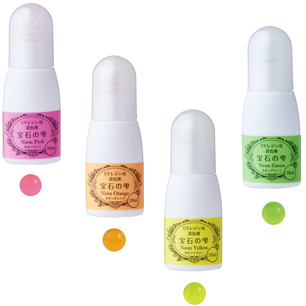レジン専用の液体着色剤 UVレジン セールSALE%OFF 専用着色剤 宝石の雫 送料無料お手入れ要らず 4色セット ネオンカラー