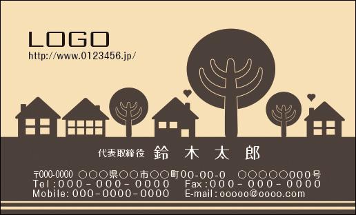 最安値に挑戦 個性的でおしゃれなデザイン名刺がこの価格 ロゴマークも入れられます 送料無料 カラーデザイン名刺 ショップカード バーゲンセール 印刷 作成 ロゴ入れ可 新着 家 100枚 ナチュラル home001 ホーム
