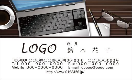 【最安値に挑戦】個性的でおしゃれなデザイン名刺がこの価格!ロゴマークも入れられます  【送料無料】カラーデザイン名刺 ショップカード 印刷 作成【100枚】ロゴ入れ可 記者 ライター 編集 パソコン writer003