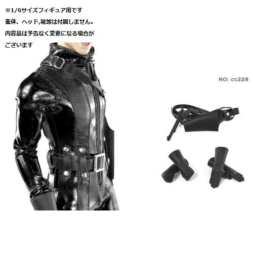 ドールズフィギュア cc228 1/6フィギュア用衣装 男性ブラックボディスーツセット (DOLLSFIGURE CC228)