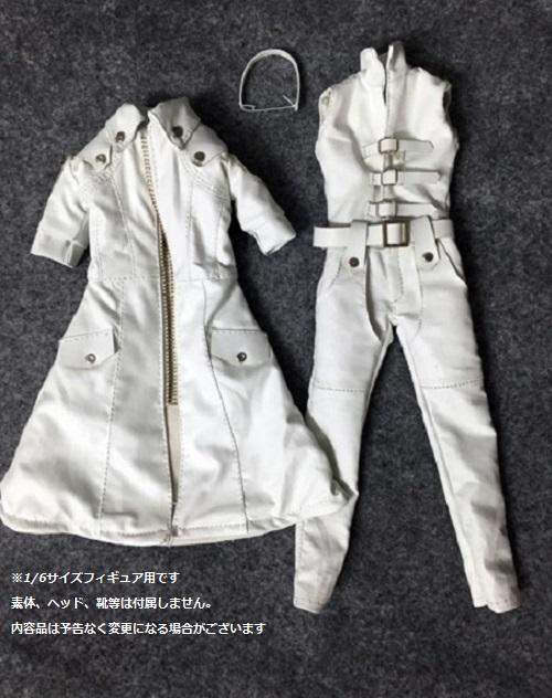 ドールズフィギュア cc282 1/6フィギュア用衣装 女性用 オーバーコート&ボディスーツセット (DOLLSFIGURE CC282)