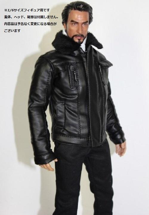 ドールズフィギュア FT019 1/6フィギュア用衣装 男性用 レザージャケット セット (DOLLSFIGURE FT019)