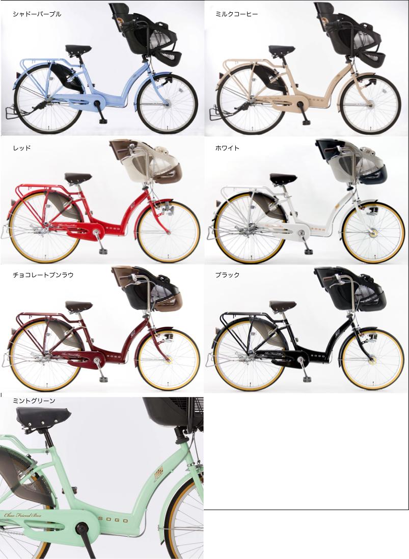 Put children BAA SOGO tyaofriendsperheidelax CHF26B SHDX (no transmission) (two children ride vehicles conforming to standards)