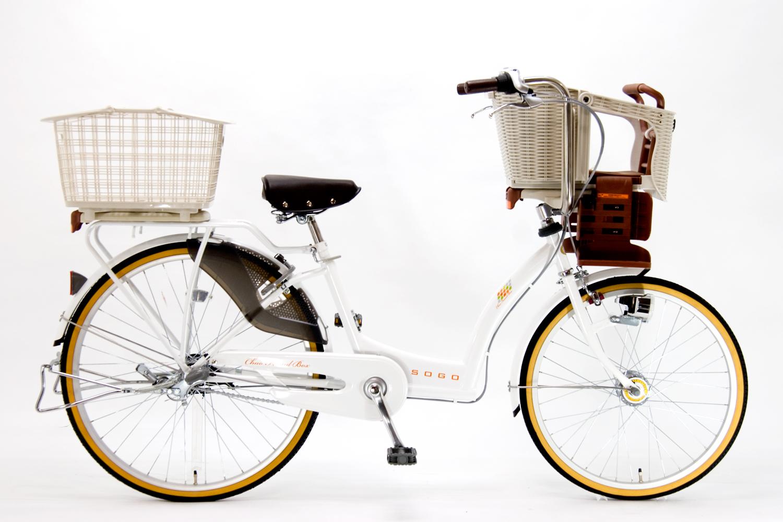 SOGO kid carrying bicycle CHF26B FSG3J free Carey (w/3-stage LED auto light) BAA