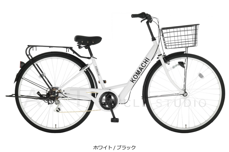 SOGO CYCLE コマチ27インチ【外装6段変速・センサーLEDオートライト・大きなバスケット・クラス27キャリア】