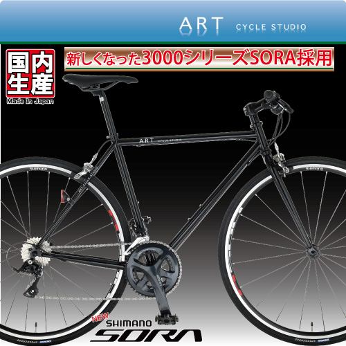 Made in japan フラットバーロード クロモリロード【シマノSORA採用のクロモリロードバイク】F700 18段変速 クロスバイク【カンタン組み立て】