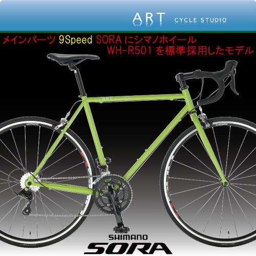 【手組み立てMade in japan】ロードバイク.クロモリロード【シマノ3000NEWSORA採用のクロモリロードバイク】 S700 【カンタン組み立て】