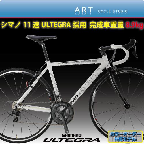 Made in japan ロードバイク【アルミロード】A1800 PRO6800 ULTEGRA 11speed【カンタン組立】