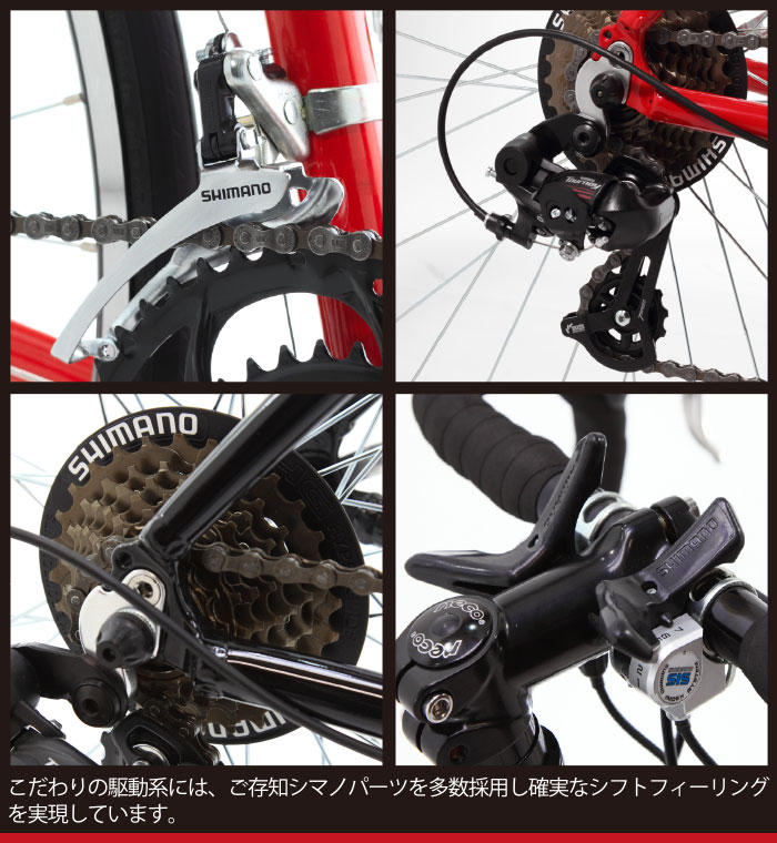 Entry model aluminum road BNFEFIUE2 with NEW design 11.0 kg in weight assistance brakes