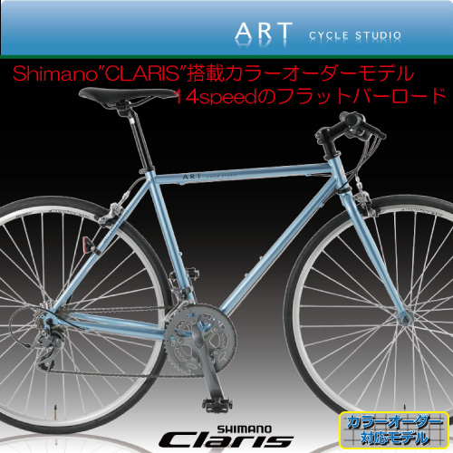 "Road bike 2014 モデルシマノ ""CLARIS"" fastest adoption F660 SBAA"