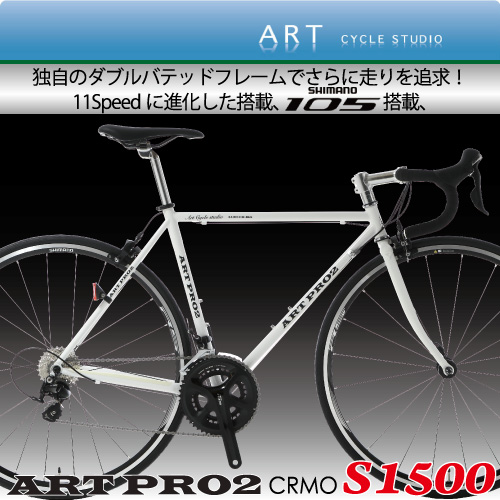 Made in japan ロードバイク 11Speed
