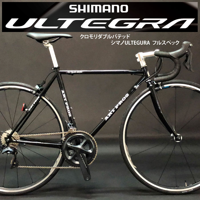 【Made in japan ロードバイク 11Speed