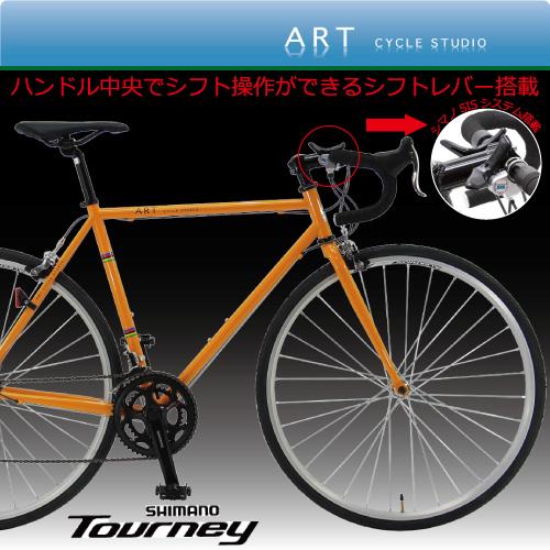 【手組み立てMade in japan】ロードバイク シマノ14段.この価格でギヤクランク,ハブまでシマノ クロモリロード. S400【カンタン組み立て】