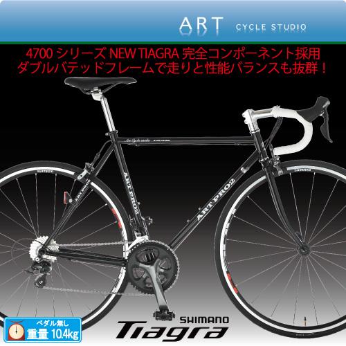 Made in japan クロモリロード シマノ