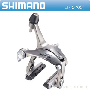 BR-5700 SHIMANO 105 dual pivot brakes set before and after caliper