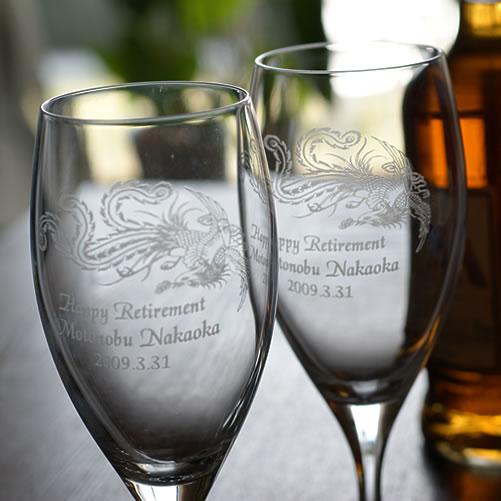 名前入りビールグラスを退職祝いや勇退・定年退職のプレゼントに。(フェニックス柄)ビールグラスペア 【楽ギフ_包装選択】【楽ギフ_メッセ入力】【楽ギフ_名入れ】