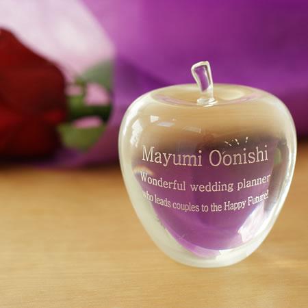 名入れガラスの専門店が贈る世界に一つだけの一点物のプレゼント。熟練の職人が、ひとつひとつ丁寧に彫刻・名入れをいたします。ご結婚にまつわるギフト、誕生日のお祝いに。 【名入れ】クリスタルりんご(文字柄)【置物 ペーパーウェイト ガラス 贈り物 記念品 オリジナル ギフト プレゼント おしゃれ おすすめ 友達 友人 ウェディング ブライダルギフト 結婚祝い 内祝い 結婚式 ウェルカムスペース 飾り 受付 引出物 婚約祝い 結婚記念 誕生日】