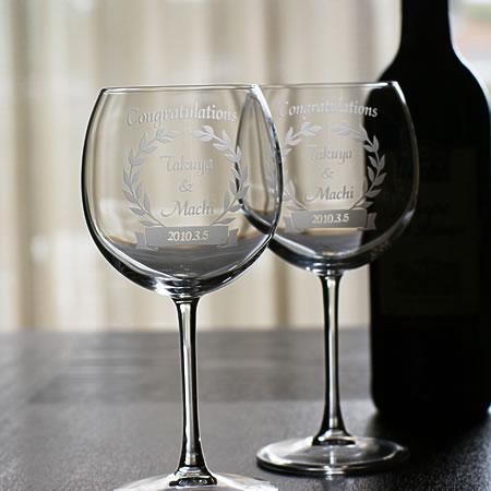 【名入れ無料】御退職の御祝いや御長寿を願った贈り物や記念品にペアワイングラスをプレゼントしてみませんか。【ワイングラス プレゼント柄 バルーン型】【楽ギフ_名入れ】