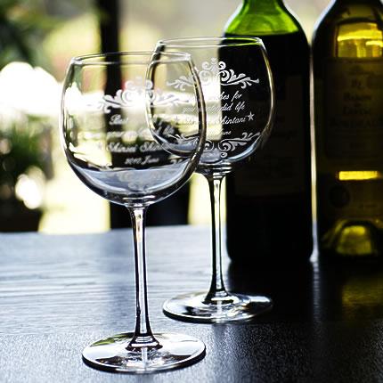 【名入れ無料】ご退職のお祝いや長寿を願う贈り物や記念品にペアワイングラスをプレゼントしてみませんか。【ワイングラス サンクスギフト柄 バルーン型】【楽ギフ_名入れ】