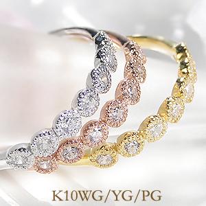 ◆K10WG/YG/PG【0.15ct】【H-SIクラス】アンティーク ダイヤモンド エタニティリング可愛い 上品 華奢 ファッションリング ゴールド 指輪 ダイヤ クラシカル ミル打ち 10k 4月誕生石 送料無料 代引手数料無料 品質保証書 重ね着け diamond ring
