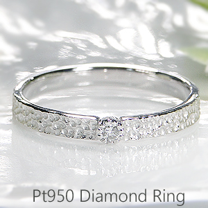 ◆【ピンキーリング対応】Pt950 一粒 ダイヤモンドリング人気 ハードプラチナ おしゃれ ダイヤ クラシカル 一粒 4月誕生石 送料無料 代引手数料無料 品質保証書 重ね着け diamond ring