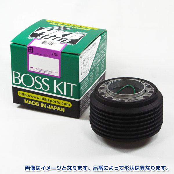 HKB ステアリング交換 日本製 ナルディ・モモ・イタルボランテ等対応 ハンドルボス スバル OS-239 東栄産業