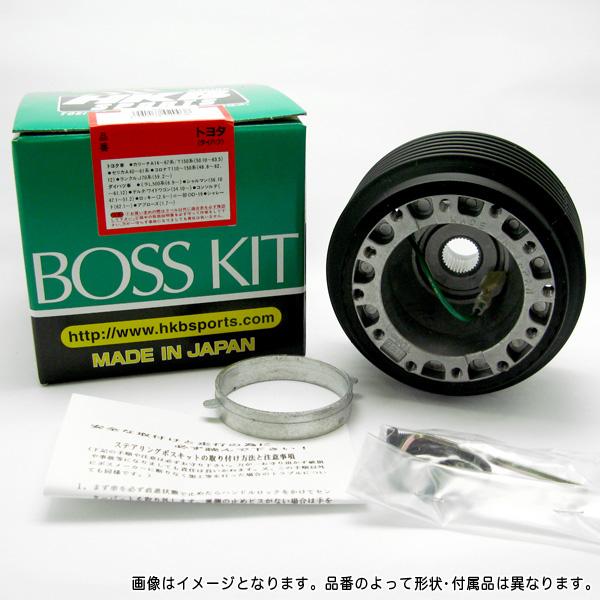HKB ステアリング交換 日本製 ナルディ・モモ・イタルボランテ等対応 ハンドルボス トヨタ OT-268 東栄産業