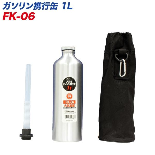 ダイジ セール特別価格 メルテック Meltec 混合油 オイル セール特価 軽油 アルミガソリン携行缶 持ち運びに 1000CC FK-06 大自工業 灯油