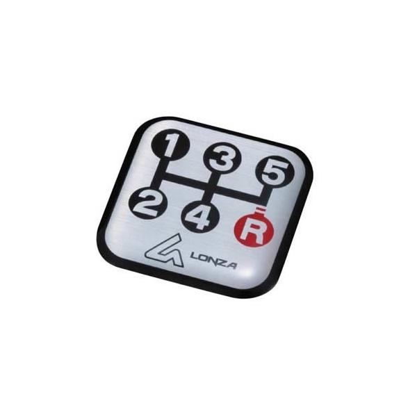 車検に対応するためのシフトパターン表示 保障 粘着シート取り付け 5速 マニュアル車 セール LZ-01 LONZA ナポ シフトパターンバッヂ