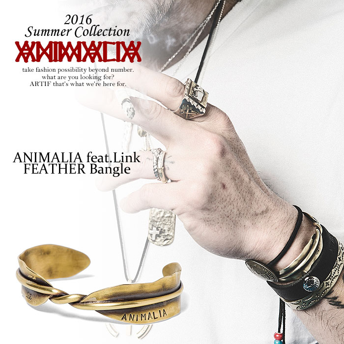 ANIMALIA アニマリア ANIMALIA feat.Link-FEATHER Bangle animal-ac40 メンズ バングル 送料無料 ストリート