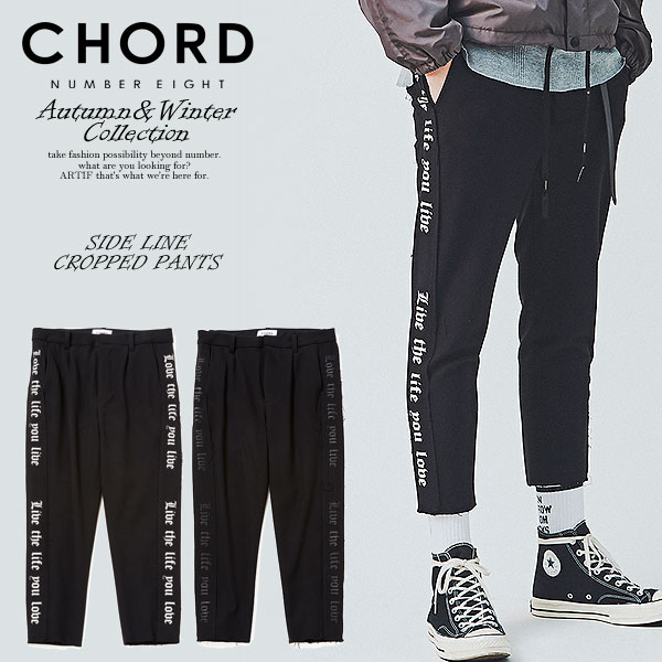 30%OFF SALE セール CHORD NUMBER EIGHT コードナンバーエイト SIDE LINE CROPPED PANTS chordnumbereight メンズ パンツ 送料無料 ストリート