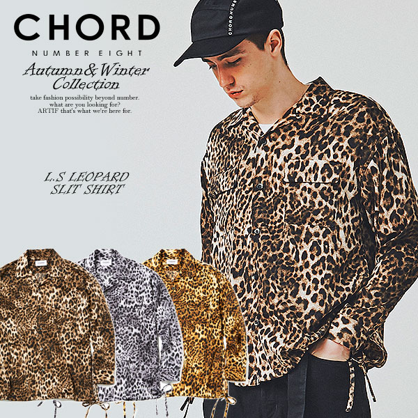 30%OFF SALE セール CHORD NUMBER EIGHT コードナンバーエイト L.S LEOPARD SLIT SHIRT chordnumbereight 2018 秋 冬 メンズ シャツ 送料無料