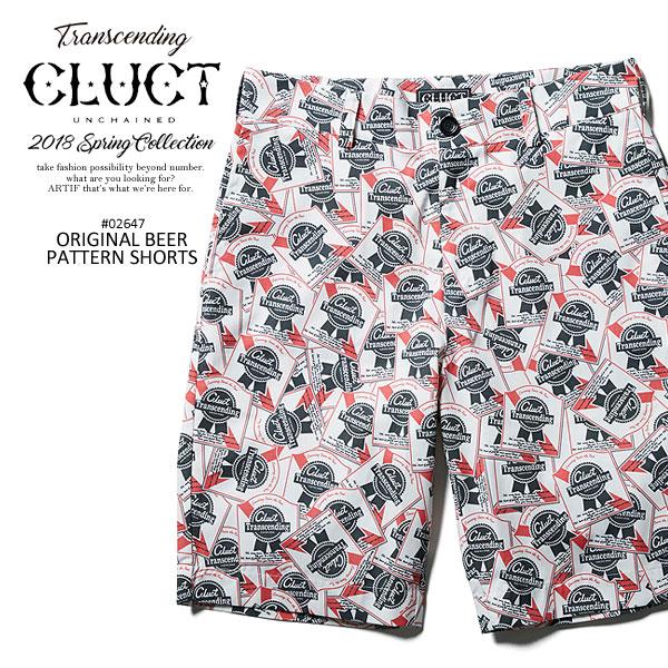 30%OFF SALE セール CLUCT クラクト ORIGINAL BEER PATTERN SHORT cluct 春 メンズ パンツ 送料無料 ストリート
