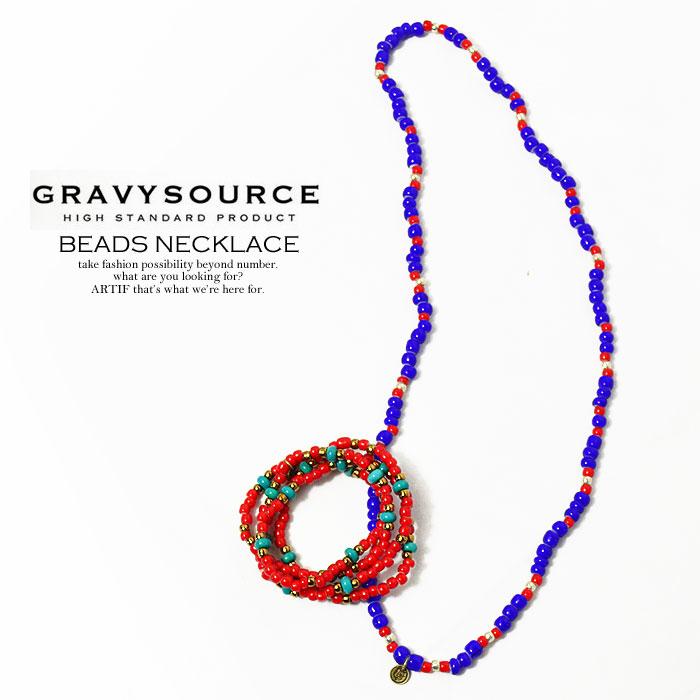 GRAVYSOURCE(グレイビーソース) BEADS NECKLACE【メンズ アクセサリー ネックレス】【送料無料】ストリート 05P05Dec15