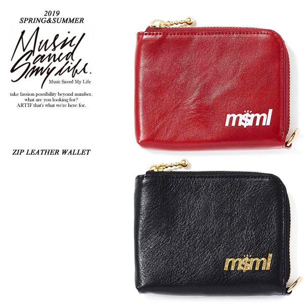 2019 春夏 先行予約 3月~4月入荷予定 M.S.M.L エムエスエムエル ZIP LEATHER WALLET メンズ 財布 送料無料 キャンセル不可