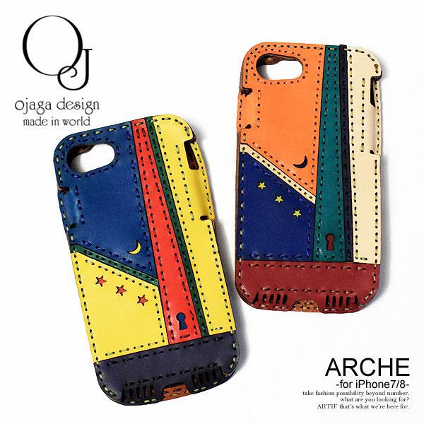 ojaga design オジャガデザイン ARCHE -for i-Phone7/8- メンズ レディース ユニセックス アクセサリー iPhone7 iPhone8 アイフォンケース レザー メイドインジャパン ハンドメイド おしゃれ かっこいい ストリート 送料無料