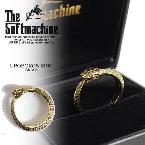 SOFTMACHINE ソフトマシーン UROBOROS RING -BRASS- メンズ リング 指輪 真鍮 アクセサリー ウロボロス 送料無料 ストリート おしゃれ かっこいい カジュアル ファッション