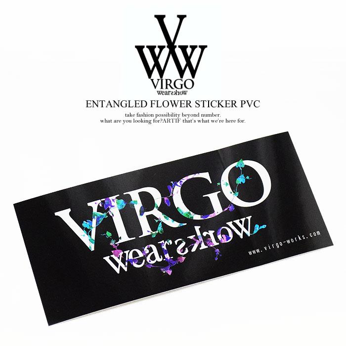 artif street virgo where virgo ヴァルゴ entangled flower sticker