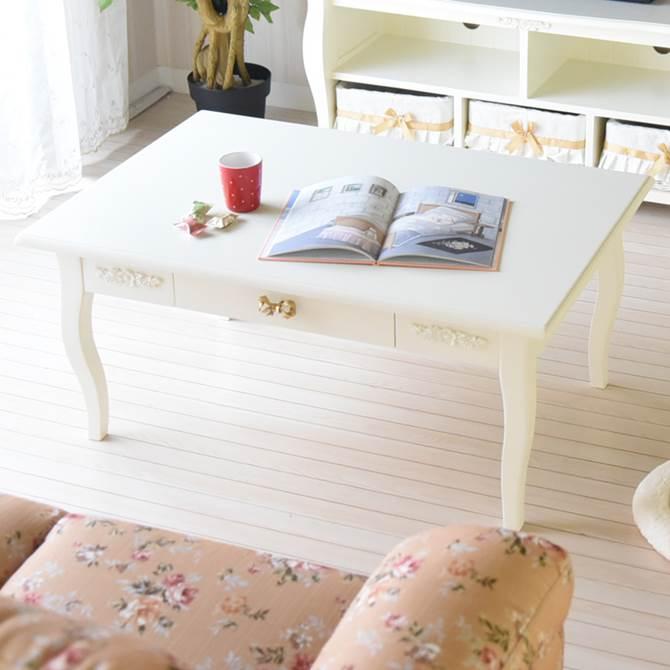 センターテーブル おしゃれ 引き出し 木製 北欧 白 収納 姫系 再再販 ロココ調 ヨーロピアン フレンチスタイル お金を節約 リボン 予約:2021年3月 一人暮らし かわいい アンティーク調 白家具 ガーリープリンセス